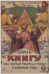 Vinatge Russian poster - Protect the book